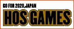 HOSGAMES-2 150×60