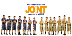 joint_242120