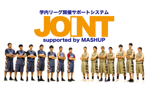 joint_500289