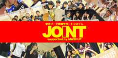 joint_242x120