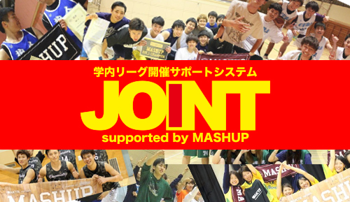 joint_500x289