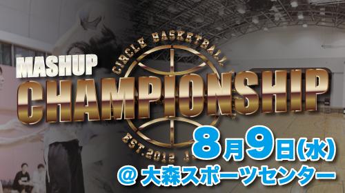 championship8.9