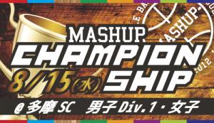 mashup-cp82