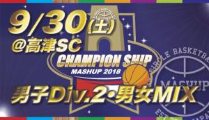 mashup-cp92