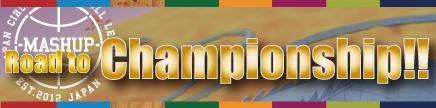 road_to_championship