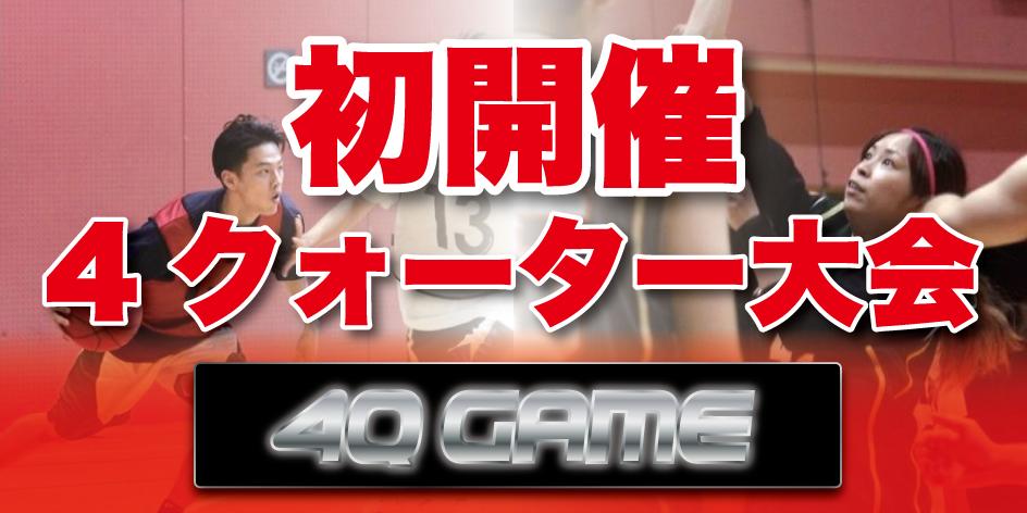 4Q-GAME-CRYSTAREA2