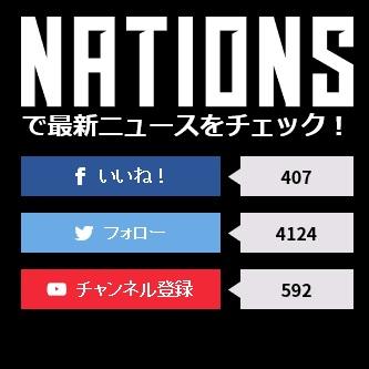 NATIONS CUP乙女大会vol.153@世田谷レクセンター