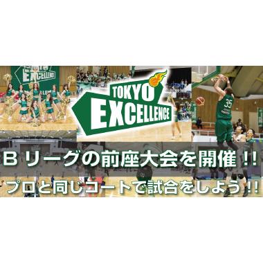 Bリーグセット大会in板橋区 小豆沢体育館(ぴよぴよ大会)