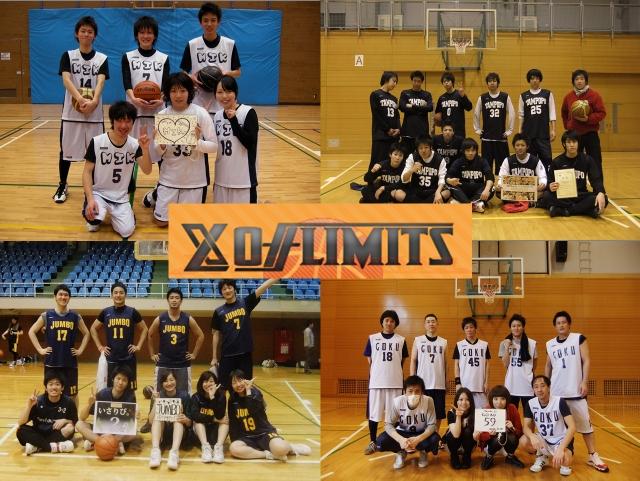 オフリミッツCUP 下級ぷちミックス大会vol.191