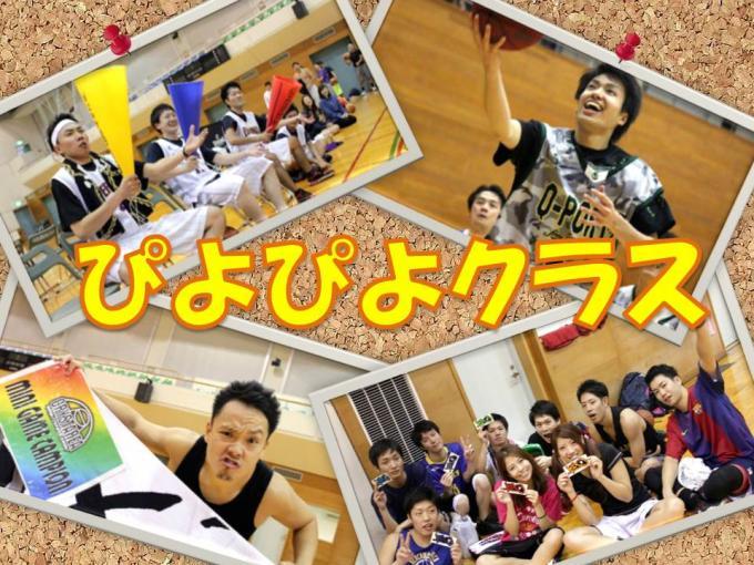 中級ぴよぴよ大会vol.662