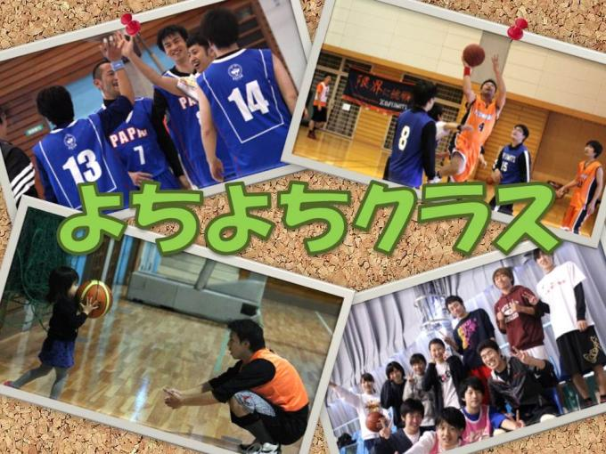 SPALDING CUP 初心者よちよち大会vol.401