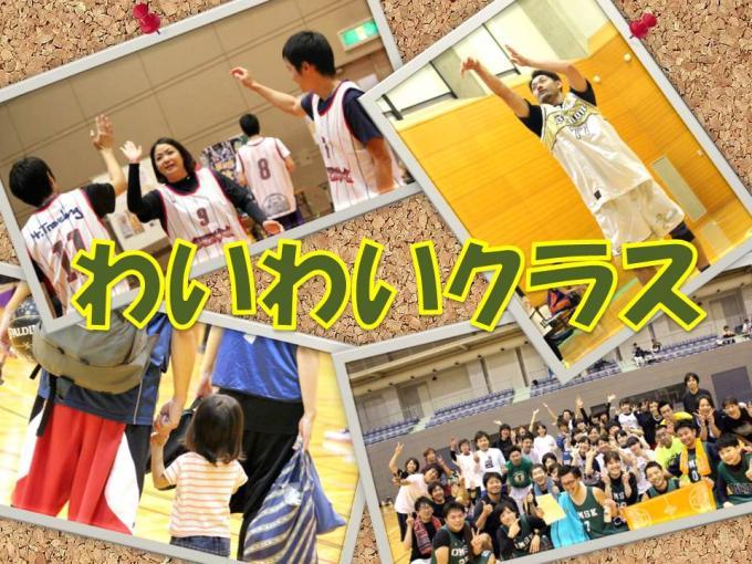 賞品3万円食事券CUP レベル3わいわい大会vol.18