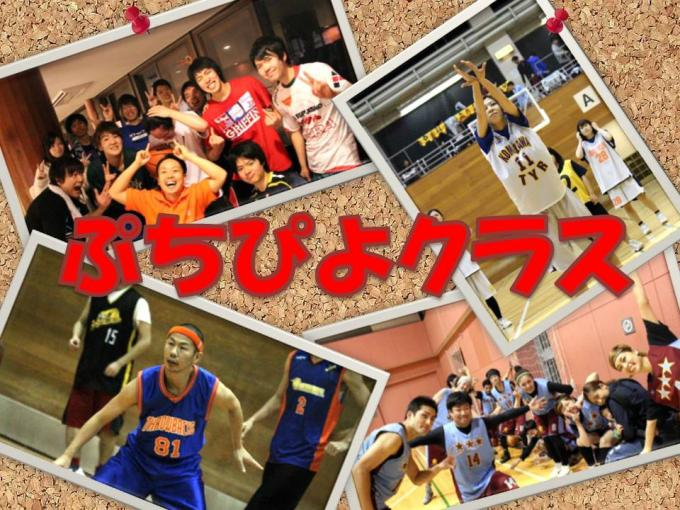 SPALDING CUP 下級ぷちピヨ大会vol.393