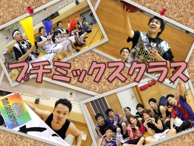 SPALDING CUP 下級ぷちミックス大会vol.194