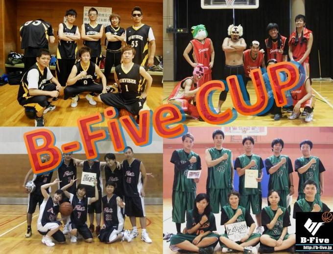 ユニフォームブランドB-Fiveカップ 初心者ヨチミックス大会vol.295