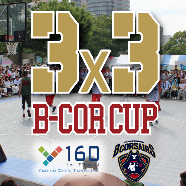Y160 3x3 B-COR CUP in山下公園