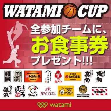 和民CUP 下級プチミックス大会vol.204