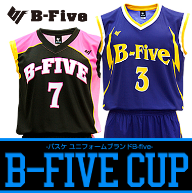B-Five CUP下級ぷちぴよ大会vol.544