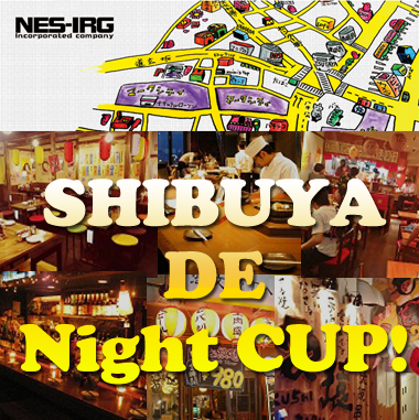 SHIBUYA DE Night  CUP下級ぷちぴよ大会vol.514