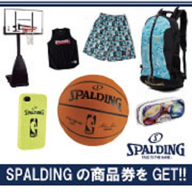 SPALDING CUP中級ぴよぴよ大会vol.791